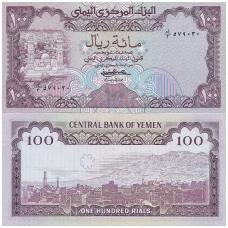 JEMENAS 100 RIALS 1979 P # 21 UNC
