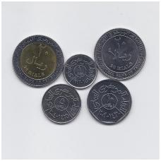 JEMENAS 5 monetų rinkinukas