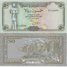JEMENAS 50 RIALS 1990 ND P # 27A UNC