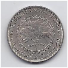 JORDANIJA 1/4 DINAR 1969 KM # 20 AU FAO