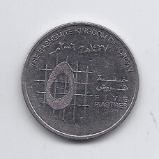 JORDANIJA 5 PIASTRES 2006 KM # 73 XF