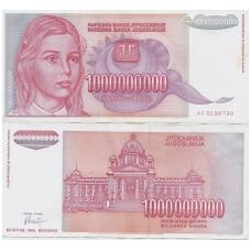 JUGOSLAVIJA 1 000 000 000 DINARA 1993 P # 126 VF