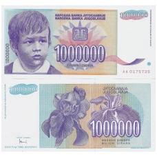 JUGOSLAVIJA 1 000 000 DINARA 1993 P # 120 AU