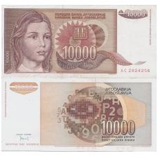 JUGOSLAVIJA 10 000 DINARA 1992 P # 116b VF