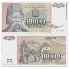 JUGOSLAVIJA 10 000 DINARA 1993 P # 129 VF