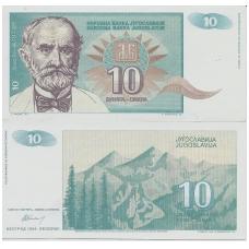 JUGOSLAVIJA 10 DINARA 1994 P # 138 UNC