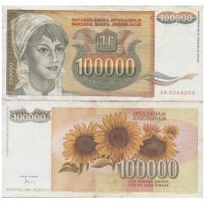 JUGOSLAVIJA 100 000 DINARA 1993 P # 118 VF