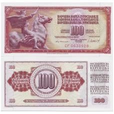 JUGOSLAVIJA 100 DINARA 1981 P # 90b AU