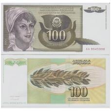 JUGOSLAVIJA 100 DINARA 1991 P # 108 AU