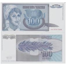JUGOSLAVIJA 100 DINARA 1992 P # 112 AU
