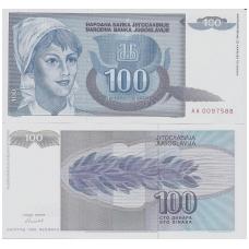 JUGOSLAVIJA 100 DINARA 1992 P # 112 UNC