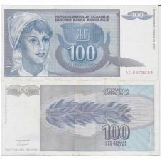 JUGOSLAVIJA 100 DINARA 1992 P # 112 VF