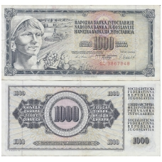 JUGOSLAVIJA 1000 DINARA 1981 P # 92d F - VF