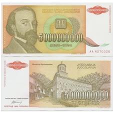JUGOSLAVIJA 5 000 000 000 DINARA 1993 P # 135 AU