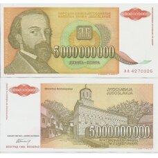 JUGOSLAVIJA 5 000 000 000 DINARA 1993 P # 135 VF