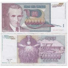 JUGOSLAVIJA 5 000 000 DINARA 1993 P # 121 VF