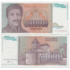 JUGOSLAVIJA 5 000 000 DINARA 1993 P # 132 VF