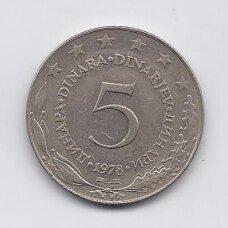JUGOSLAVIJA 5 DINARA 1978 KM # 58 VF