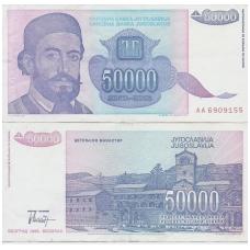 JUGOSLAVIJA 50 000 DINARA 1993 P # 130 VF