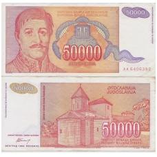 JUGOSLAVIJA 50 000 DINARA 1994 P # 142 VF