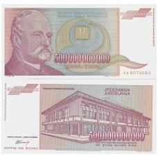 JUGOSLAVIJA 500 000 000 000 DINARA 1993 P # 137 AU