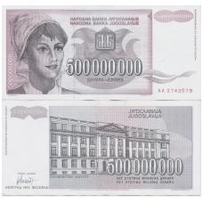 JUGOSLAVIJA 500 000 000 DINARA 1993 P # 125 VF