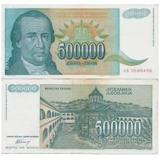 JUGOSLAVIJA 500 000 DINARA 1993 P # 131 VF