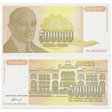 JUGOSLAVIJA 500 000 DINARA 1994 P # 143 AU