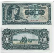 JUGOSLAVIJA 500 DINARA 1955 P # 70 UNC