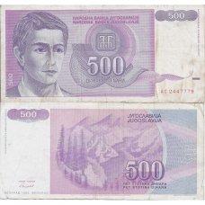 JUGOSLAVIJA 500 DINARA 1992 P # 113 F