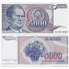 JUGOSLAVIJA 5000 DINARA 1985 P # 93 AU