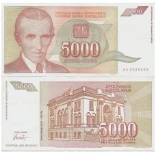 JUGOSLAVIJA 5000 DINARA 1993 P # 128 VF