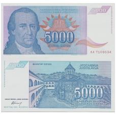 JUGOSLAVIJA 5000 DINARA 1994 P # 141 AU