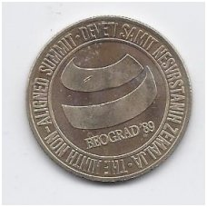 JUGOSLAVIJA 5000 DINARA 1989 KM # 135 AU