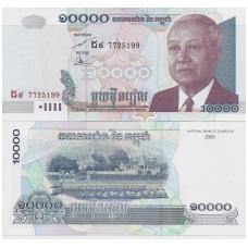 KAMBODŽA 10 000 RIELS 2005 P # 56b AU