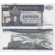 KAMBODŽA 100 RIELS 1963 - 1972 ND P # 12b XF