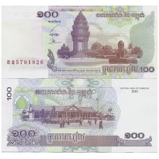 KAMBODŽA 100 RIELS 2001 P # 53a AU