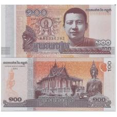 KAMBODŽA 100 RIELS 2014 P # new UNC