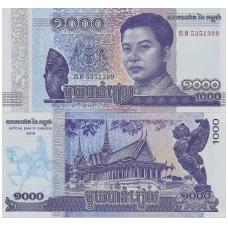 KAMBODŽA 1000 RIELS 2016 P # new UNC