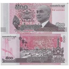 KAMBODŽA 500 RIELS 2014 P # new UNC