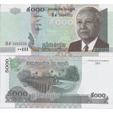 KAMBODŽA 5000 RIELS 2007 P # 55d UNC