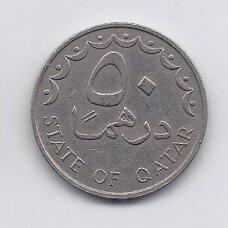 KATARAS 50 DIRHAMS 1973 KM # 5 VF
