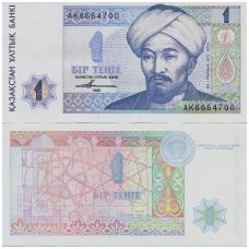 KAZACHSTANAS 1 TENGE 1993 P # 7a UNC