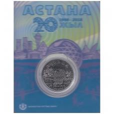 KAZACHSTANAS 100 TENGE 2018 KM # new UNC 20 m. Astanai