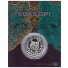 KAZACHSTANAS 100 TENGE 2018 KM # new UNC VILKAS