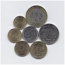 KAZACHSTANAS 2005 - 2018 m. 7 monetų rinkinys