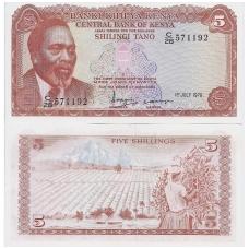 KENIJA 5 SHILLINGS 1978 P # 15 UNC