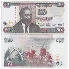 KENIJA 50 SHILLINGS 2010 P # 47e UNC
