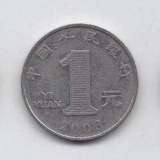 KINIJA 1 YUAN 2003 KM # 1212 VF