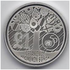 KIPRAS 1 POUND 1995 KM # 69a PROOF JUNGTINĖS TAUTOS